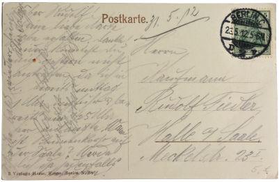 antike souvenir berlin postkarte 003_rückseite